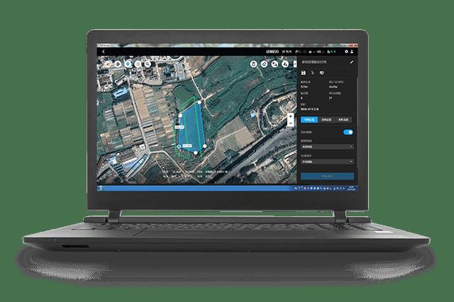 DJI Terra drone data processing